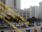 郑州奇星24先生自助洗车机加盟 洗车