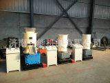 厂家提供 小型平模生物质燃料颗粒机最新报价 环模颗粒机环保设备