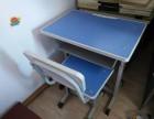 二手学生可调学习桌椅辅导班桌椅