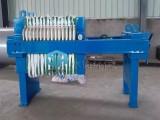 水衡板框壓濾機 板框脫水機 廂式壓濾機 質優價廉