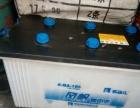 电瓶轮胎干燥器防冻液齿轮油启动机