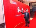 武汉传奇福文化传播有限公司公司简介竭诚为各界人士提供服务