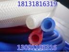 河北衡水耐高温夹线编织硅胶管 食品级耐压硅胶管 质量硅胶管