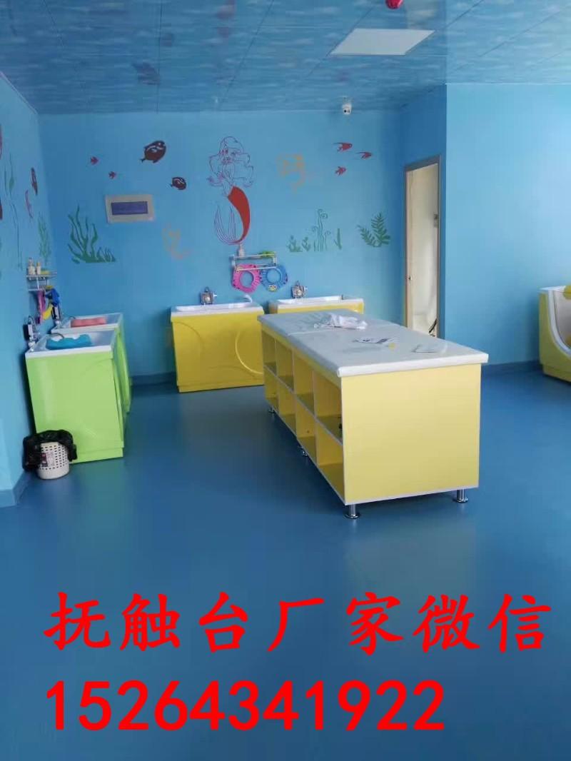 婴儿抚触台 婴儿护理台