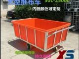 宁波2000升印染桶印染桶推车质优价廉迅升出品