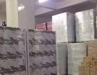 商务送礼选进口红酒,洋酒,价平,扫码价高,包装豪华