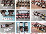 欧特力超负荷维修,东永源批发VCP沖床气泵VA12-763