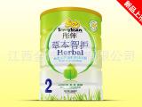 草本智护铁听益生元护肠营养奶米粉 江西厂家生产 婴幼儿食品