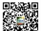 蚌埠广达电脑专业维修笔记本 芯片级维修 电脑维修