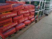 爱迪斯聚合物水泥防水砂浆