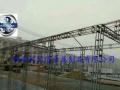 钢铁桁架20热镀锌舞台背景架喷绘广告架小铝架厂家直