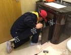 湖州皇山街道水管/水龙头维修更换阀门软管维修更换洁具维修更换