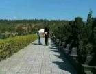 永安公墓生命公园攀枝花较合法公墓
