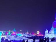 吉林雾凇长廊-凤凰山-雪乡-哈尔滨-吉林五日游