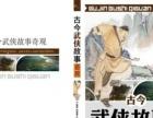 农业图书批发