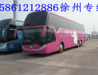 徐州到金华汽车专线直达客车 (15861212886)-金华