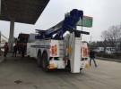 重汽三十吨拖吊分离式清障车,可拉多少吨的车面议