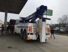 重汽三十吨拖吊分离式清障车,可拉多少吨的车