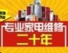 欢迎进入-安庆帅康燃气灶-(各中心)%售后服务网站电话