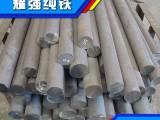 高纯铁YT01纯铁棒 DT4纯铁棒材 YT01纯铁圆钢