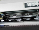大幅面A3针式爱普生680K2打印机