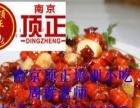 南京哪里做小龙虾好吃 冰镇小龙虾的怎么做的好吃