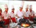 学厨师多大年龄比较合适? 上海新东方烹饪学校 上海厨师培训