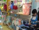 爱亲母婴加盟连锁加盟 母婴儿童用品