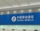 天津移动企业专线较新较低渠道价格(光纤宽带)