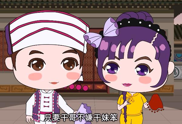 楚雄动画公司 楚雄宣传片公司 楚雄二维动画三维动画MG动画