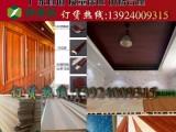 竹木纤维集成墙板广州快装墙板厂家酒店室内集成墙面