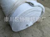 140g针刺棉直销 耐水洗 无纺布 家纺、服装棉衣填充棉复合