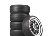 中华骏捷FSV变速箱总成配件轮胎  销售