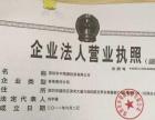 新华产权交易所招商加盟家政服务投资金额 1-5万元