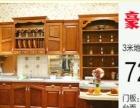 专业定制橱柜衣柜,移门柜,衣帽间榻榻米全屋家具定制