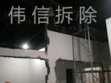 上海专业拆除队、商铺拆除、装修前期室内拆除工厂拆除