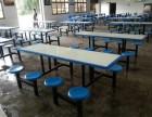 重庆不锈钢连体桌快餐桌子学生校用4到8餐桌组合