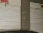转租两间大车库,有网线,独立卫生间