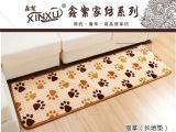 厂家 批发 外贸 卧室家具加厚厨房公寓 防滑 地毯 地垫 两用