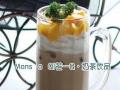 芒一Q法式拉茶【立志打造最好奶茶品牌】