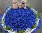 各种节日、婚庆送花 来燕子花艺
