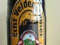 维登斯顿啤酒 维登斯顿啤酒加盟招商