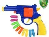 佳益648R 射击游戏玩具枪 塑料弹玩具