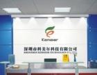 公司背景制作 形象墙制作 水晶字 发光字 PVC字
