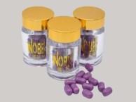 美国诺贝尔胶囊有副作用吗?不舒服吗