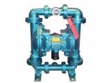 Skylink气动隔膜泵斯凯力LS40,AA-AA