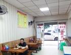 Y小官山华西医院旁农行对面餐馆转让!