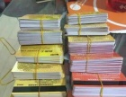 小旋风卡劵—高价收购物卡,加油卡,网购卡,话费充值卡
