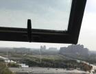 魏文璐 骏景中央公园 90平2室2厅1卫温馨两居室 拎包入住