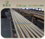 高压钢丝编织胶管价格,高压输油胶管,耐高温耐腐蚀橡胶管